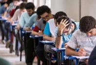 جزئیات ثبتنام داوطلبان دورههای بدون آزمون دانشگاهها